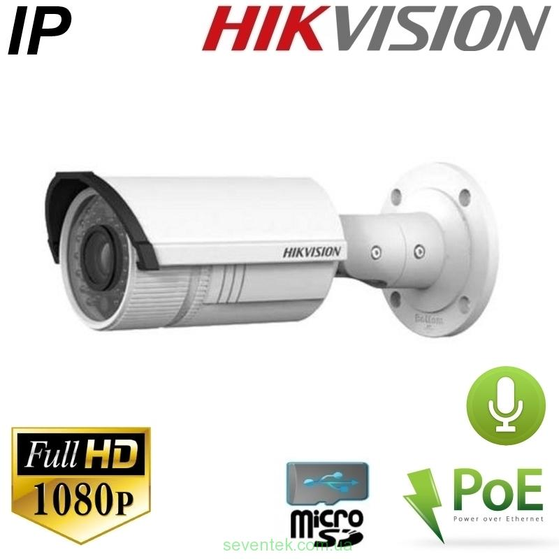 HIKVISION DS-2CD2622FWD-IS