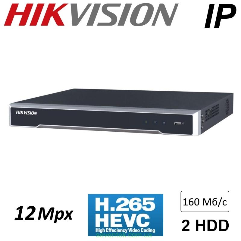 HIKVISION DS-7616NI-I2
