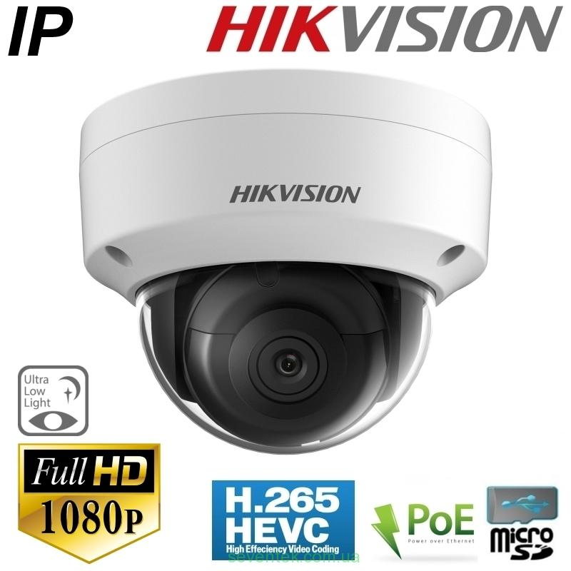 HIKVISION DS-2CD2125FHWD-IS